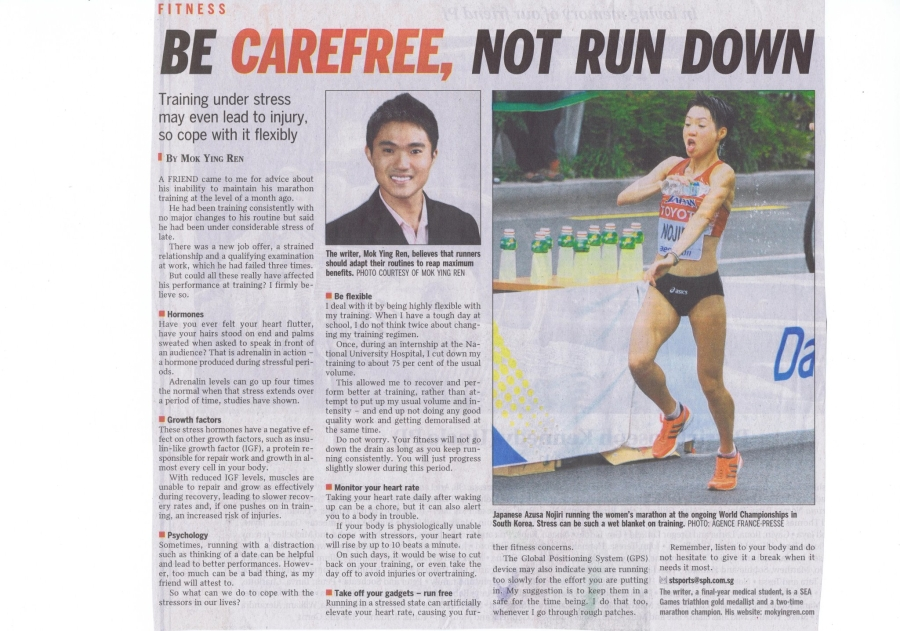 3:9:2011 Be Carefree not run down